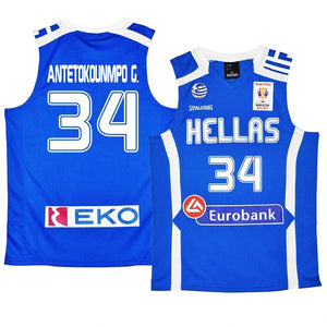 GIANNIS ANTETOKOUNMPO #34 GREEK HELLAS JERSEY