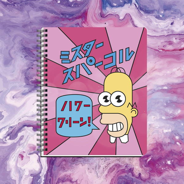 Cuaderno Homero Japones - Space Store Chile