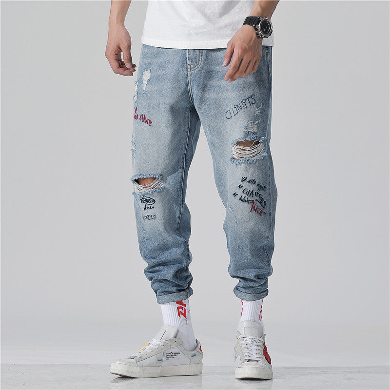 Ripped Hip Pop Jeans