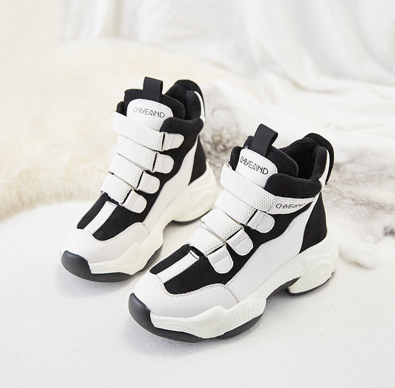 Height Increase Fashion Casual Shoes