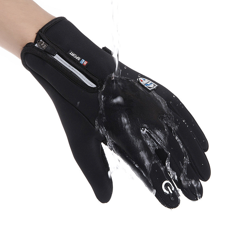 Winter Outdoor Cycling Non-slip Waterproof Touch Screen Gloves