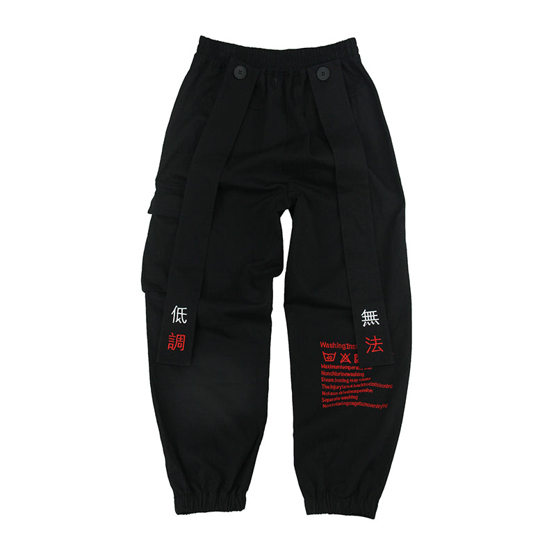 X11 Lawless Couple Hiphop Pants