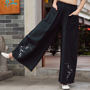 Wide Leg Embroidered Solid Color Loose Elastic Waist Casual Pants