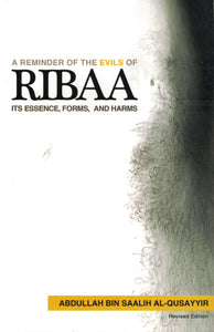 A Reminder of The Evils of Ribaa