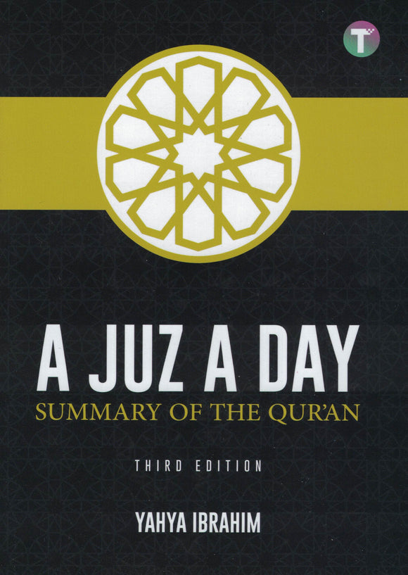 A Juz A Day Summary of the Quran (NEW 2020 edition)