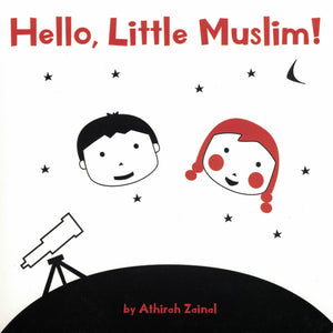 Hello Little Muslim!