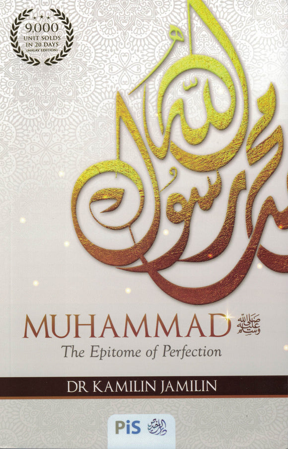 Muhammad - The Epitome of Perfection