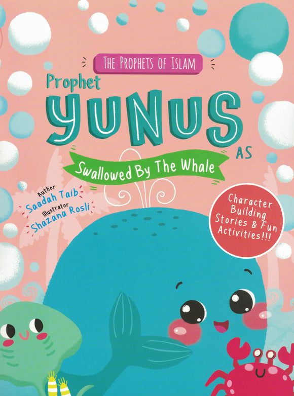 The Prophets of Islam | Prophet Yunus Swallowed By The Whale