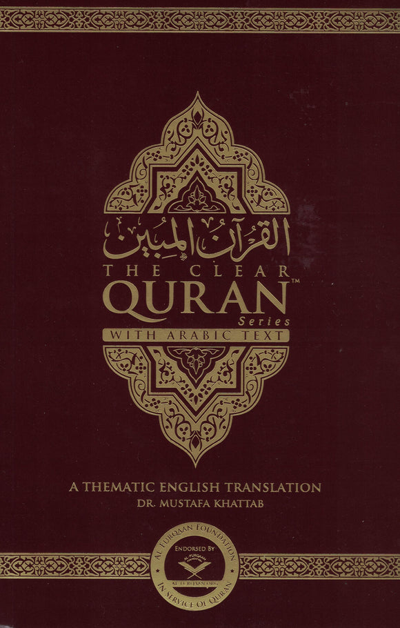 The Clear Quran - English Translation with Arabic Text