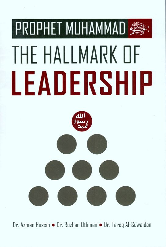 Hallmark of Leadership