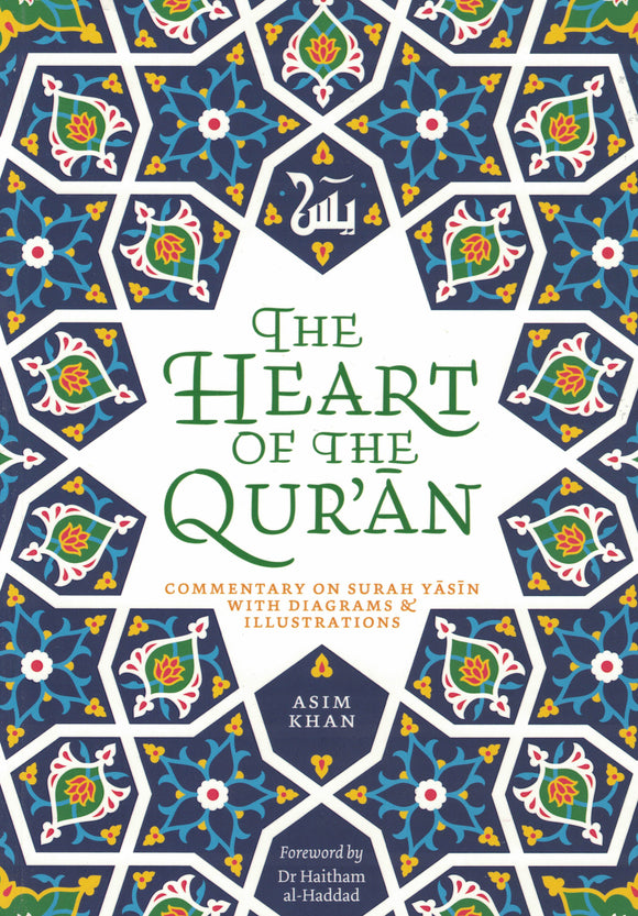 The Heart of The Quran (Surah Yasin) - Asim Khan - Sakeena Books