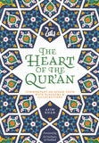 The Heart of The Quran (Surah Yasin)