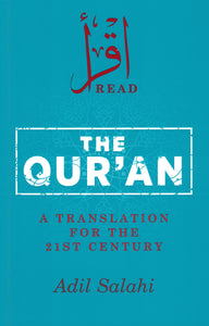 The Quran | A Translation for the 21st Century - Adil Salahi - Sakeena Books