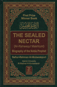 The Sealed Nectar | Biography of the Noble Prophet