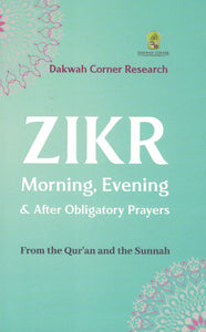 Zikr - Morning, Evening & After Obligatory Prayers (Pocket Size)