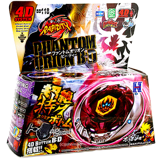 Beyblade Phantom Orion bb118 pakke