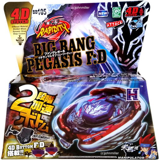 Rapidity - Big bang pegasis FD pakke
