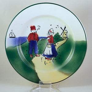 CZECHOSLOVAKIAN MARKED PLATE Windmill by the Sea Illustration with Green Trim