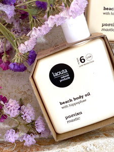 Mastic | Beach body oil with hippophae