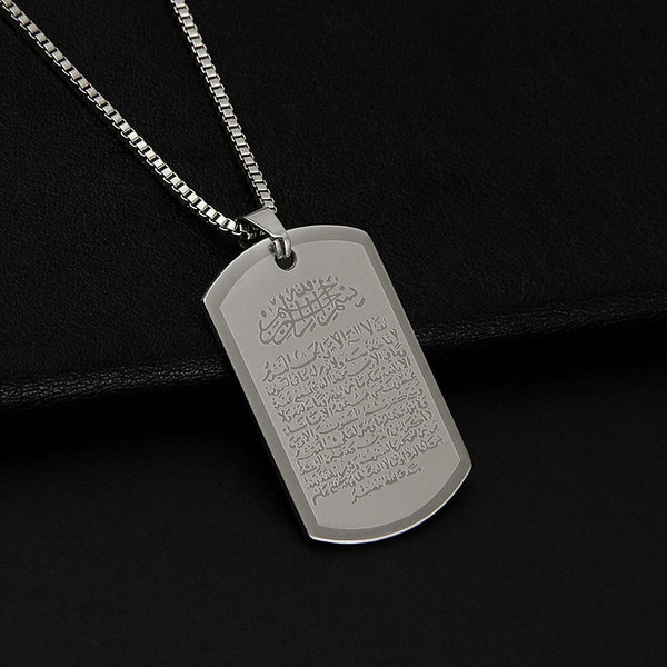 Stainless Steel Printed Quran, Alah, Muslim, Islamic, Pendant Jewelry & Box Chain Necklace - Unisex