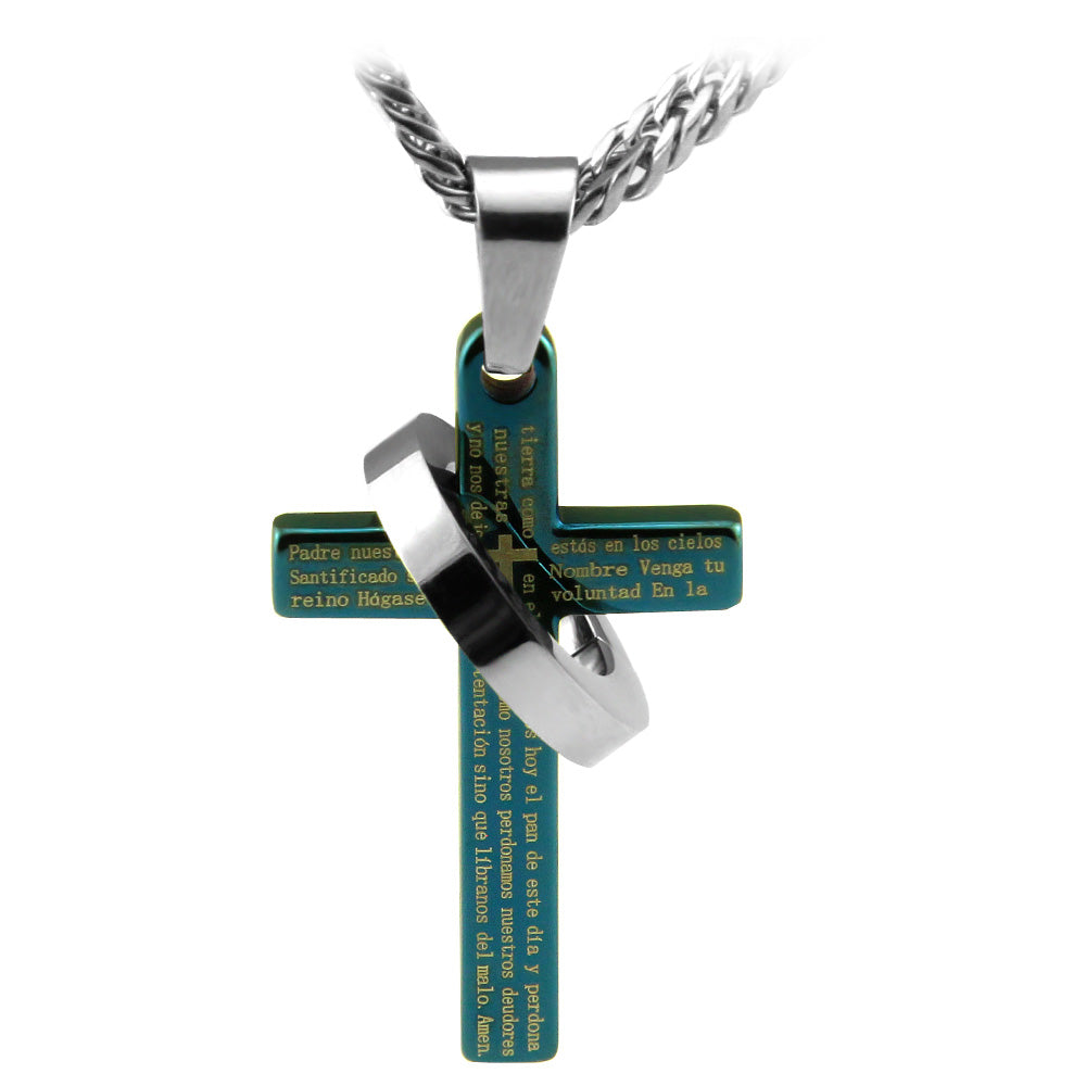 Blue Stainless Steel Spanish Scripture Lords Prayer Cross  Ring Link Pendant from RAPID SPIRIT - Spiritualstore4u