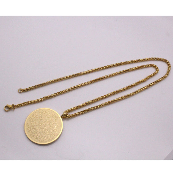 Gold Pendant Message Allah AYATUL KURSI Islam Muslim Arabic Necklace - Islamic jewelry Gifts