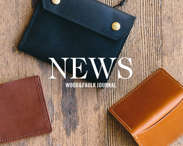 Enter the W&F Worst Wallet Contest