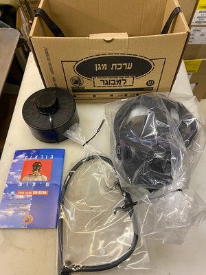 """NEW 2020 SEALED IN BOX"" ISRAELI TACTICAL GAS MASK W/FILTER AND STRAW"