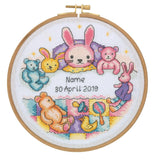 CCS03 Cross Stitch Kit - 18.5cm