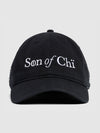 Rose B/R Son of Chi Dad Hat