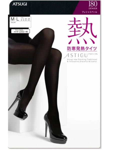 Japanese High-tech heated Stockings