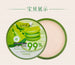 1pcs Natural Aloe Vera Moisturizing Smooth Foundation Pressed Powder Makeup Concealer Pores Cover Face Whitening Brighten Powder