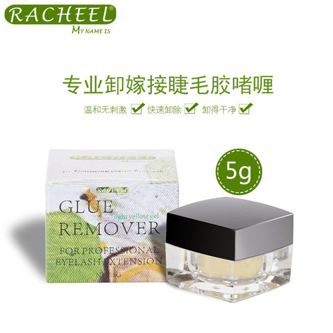 Eyelash Extension Glue Remover Gel type for lashes 5ml made in korea Scent