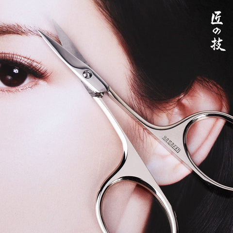 Stainless steel eyebrow scissors dead skin scissors cosmetic small scissors pointed