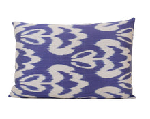 Load image into Gallery viewer, EMINENCE- IKAT SILK PILLOW