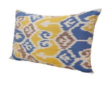Load image into Gallery viewer, Purple Heart - IKAT SILK PILLOW