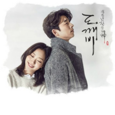 Goblin OST Full Album