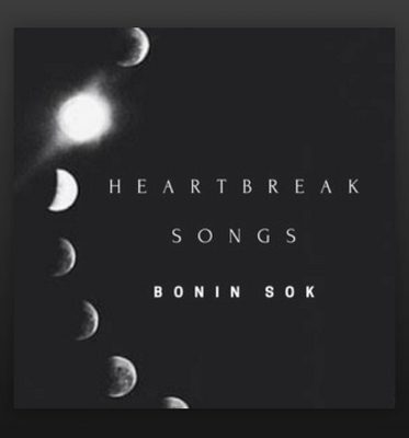 Heartbreak Songs