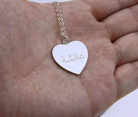 Personalized Arabic Heart Necklace