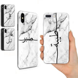 Arabic Marble Phone Case