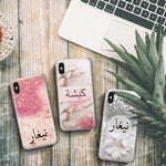Marble Glitter Effect Arabic Phone Case