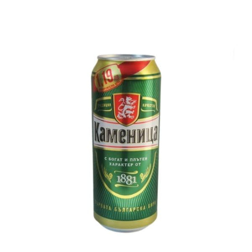 Beer - Kamenitza - Bulgarian Lager Beer 500ml