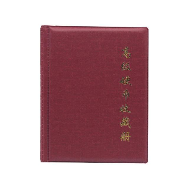 1PC Commemorative Coin Collection Book 10 Pages 250 Units Coin Album Collection Coin Holders Multi-Color