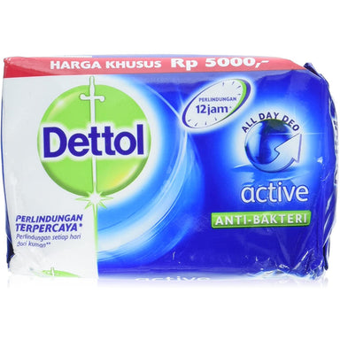 Dettol Bar Soap 110G Cool