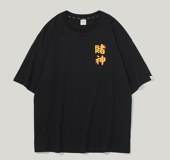 INF Men''s Wear | Spring and Summer 2020 New Fashion Brand Chinese Character Restoration Gambling God oversize Men''s Short Sleeve T-shirt