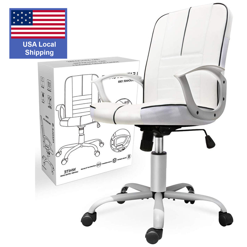 Office Chair Armless, Swivel Office Desk Chair Executive Bonded Leather Computer Chair, White