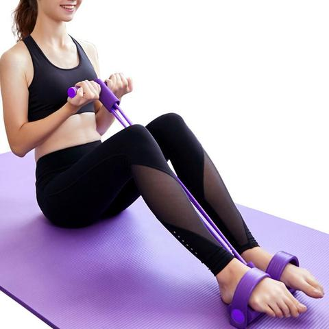 4-Tube Pedal Fitness Sit-up Exercise