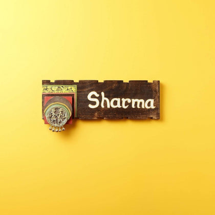 Artysta Wooden Plain Name Plate with Madhubani & Dhokra Art- Gate Name Plate Door Name Plates Family Name Plates Home Decorative Items Home Décor Accents Name Plate for House