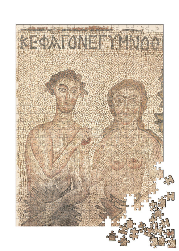Fragment of a Floor Mosaic: Adam and Eve Puzzle - ImageExchange