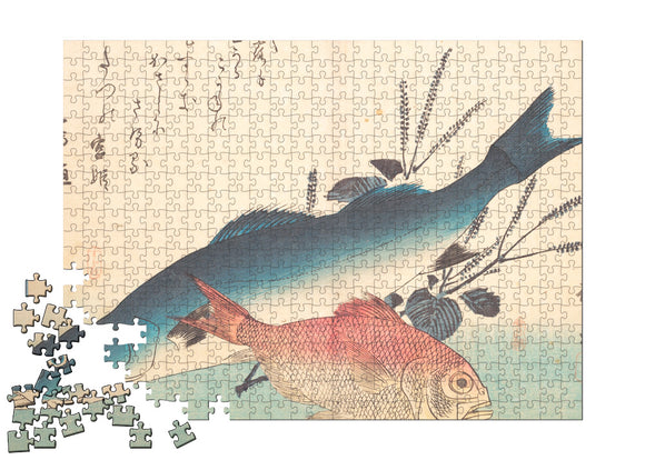 Suzuki and Kinmedai Fish from the series Uozukushi (Every Variety of Fish) Puzzle - ImageExchange